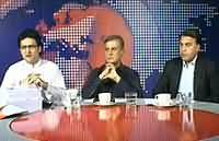 Prime Time By Rana Mubashir - 22nd August 2013 (PPP Is Nowhere in By-Elections)
