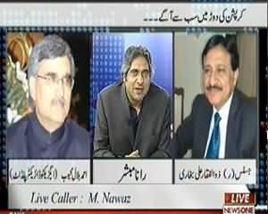 Prime Time By Rana Mubashir - 23rd July 2013 (Corruption Ki Daor Mein Sub Se Ageh)