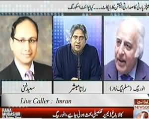 Prime Time By Rana Mubashir - 26th July 2013 (Does PPP Boycotts Presidential Election For Point Scoring?)