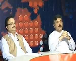Prime Time By Rana Mubashir - 31st July 2013 (Energy Crises..Needs Time to Resolve)