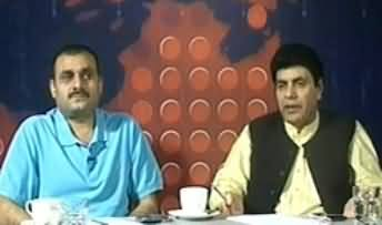 Prime Time By Rana Mubashir - 3rd July 2013 (Corruption Everywhere)