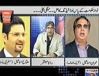 Prime Time By Rana Mubashir - 5th August 2013 (Solution Of Loadsheding By PMLN Is Costly Electricity)