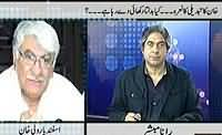 Prime Time By Rana Mubashir - 7th August 2013 (KPK Govts Changed..But Nothing Changed For Public)
