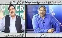 Prime Time By Rana Mubashir (Sheikh Rasheed Exclusive) - 12th August 2013