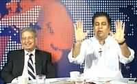Prime Time By Rana Mubashir (Upsets In Municipal Elections) – 23rd August 2013
