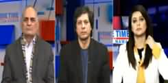 Prime Time with Neelum Nawab (Army Act, Iran US Issue) - 8th January 2020