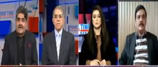 Prime Time with Neelum Nawab (Challenges For Govt) - 17th January 2020