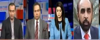 Prime Time with Neelum Nawab (Current Issues) - 15th January 2020