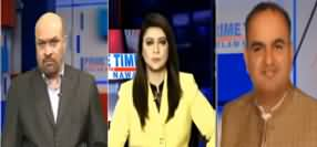 Prime Time with Neelum Nawab (Flour Crisis) - 20th January 2020