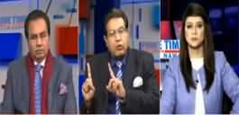 Prime Time with Neelum Nawab (NAB Ordinance, Other Issues) - 30th December 2019