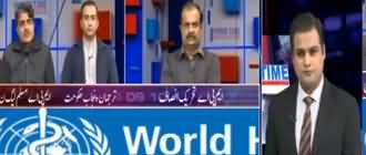 Prime Time with Neelum Nawab (Shehbaz Sharif's Response) - 30th January 2020