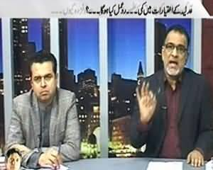 Prime Time With Rana Mubashir (Adliya Ke Ikhtiarat Main Kami Ka Mansoba) - 27th November 2013