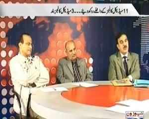 Prime Time With Rana Mubashir (Admissions Closed In All Major Colleges) - 18th December 2013