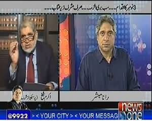 Prime Time With Rana Mubashir (Akram Sheikh Exclusive Interview) – 1st April 2014