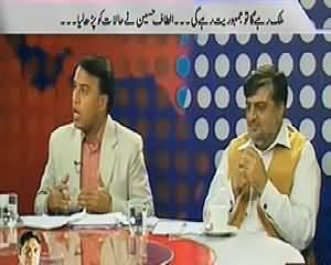 Prime Time With Rana Mubashir (Altaf Hussain Demand For Army Coup) – 26th February 2014