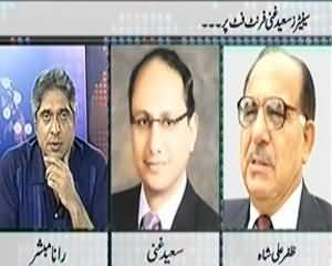 Prime Time With Rana Mubashir (Ana Ka Masla) - 6th November 2013