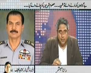 Prime Time With Rana Mubashir (Army Wahid Munazim Idara, Naujawano Ka Moral Girane ki Koshish) - 11th November 2013