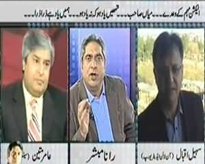 Prime Time With Rana Mubashir (Awam Mazeed Bewaqoof Banney Ko Tayar Nahi) - 29th November 2013