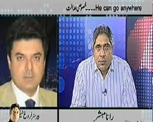 Prime Time With Rana Mubashir (Can Musharraf Go out of Pakistan) – 31st March 2014