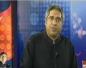 Prime Time With Rana Mubashir (Current Issues of Pakistan) – 7th March 2014