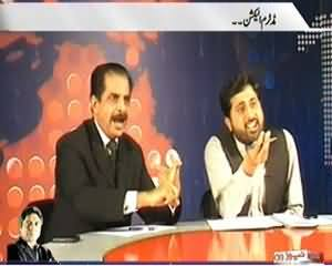 Prime Time With Rana Mubashir (D Chowk Tehreer Square) - 16th December 2013