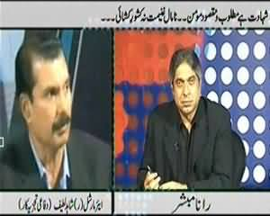 Prime Time with Rana Mubashir (Defence Day Special Progam on 6th September) - 6th September 2013