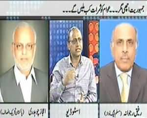 Prime Time With Rana Mubashir (Democracy In Good But When Will Public Get The Participation) - 25th October 2013