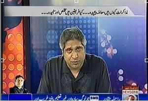 Prime Time With Rana Mubashir (Dialogue Ke Liye Maidan Saj Gaya) – 4th February 2014