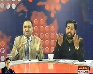 Prime Time With Rana Mubashir (Dialogues Or Operation With Taliban, What is Strategy?) - 9th January 2014
