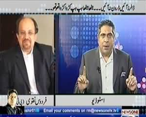 Prime Time With Rana Mubashir (Dollars Ayen Drone Na Ayen) - 25th November 2013