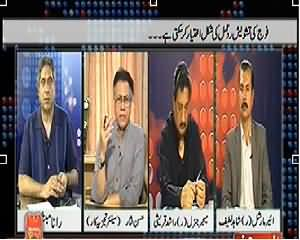 Prime Time With Rana Mubashir (Don't Forget the Sacrifices of Army) - 8th April 2014
