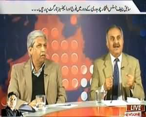 Prime Time With Rana Mubashir (Drone Strikes: Attack On Pakistan's Sovereignty) - 13th December 2013