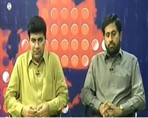 Prime Time With Rana Mubashir (Earthquake Of Dearness In Pakistan) - 2nd October 2013