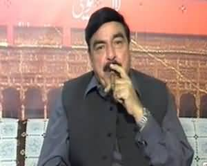Prime Time With Rana Mubashir (Eid Special With Sheikh Rasheed) - 16th October 2013