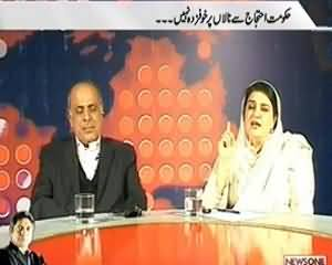 Prime Time With Rana Mubashir (Everybody Is Protesting) - 2nd December 2013