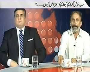 Prime Time by Rana Mubashir (Everybody Is Satisfied With Operation in Karachi, Why not MQM?) - 13th September 2013