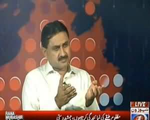 Prime Time With Rana Mubashir (Exclusive Interview Jamshed Dasti) - 24th September 2013