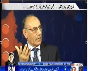 Prime Time With Rana Mubashir (Faaj Ko Kamzor Karne Ki Koshish Na Karen - Army) - 12th November 2013