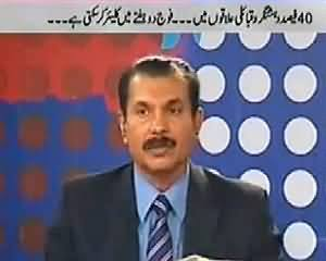 Prime Time With Rana Mubashir (General Kyani Denied Imran Khan's Statement) - 3rd March 2014