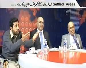 Prime Time With Rana Mubashir (Government's Silence On Drone Attacks) - 22nd November 2013