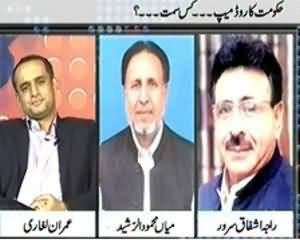 Prime Time With Rana Mubashir (Governments Road Map, Towards Which Directions) - 20th September 2013
