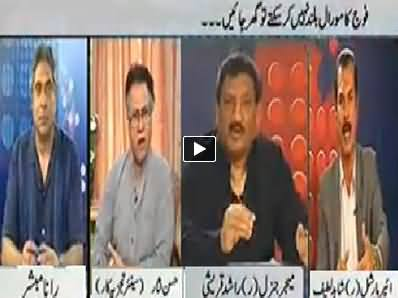 Prime Time With Rana Mubashir (Govt is Going Against Army) – 9th April 2014