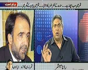 Prime Time With Rana Mubashir (Govt Says Every Thing is Fine in Thar) – 10th March 2014