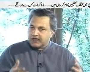 Prime Time with Rana Mubashir (Hameed Ullah Jan Afridi Exclusive) - 9th September 2013