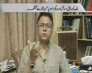 Prime Time With Rana Mubashir (Hassan Nisar Exclusive Interview) - 20th March 2014