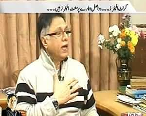 Prime Time With Rana Mubashir (Hassan Nisar Exclusive Interview) - 3rd January 2014