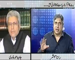 Prime Time With Rana Mubashir (Illegal Construction Of Mosques) - 28th October 2013