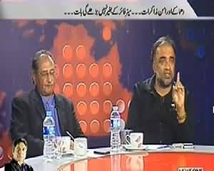 Prime Time With Rana Mubashir (Imran Khan Statement is Dangerous) - 13th February 2014