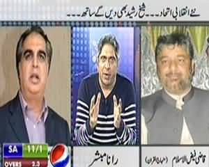 Prime Time With Rana Mubashir (Imran Khan & Tahir ul Qadri United) - 1st November 2013