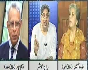 Prime Time With Rana Mubashir (Indo-Pak Dialogues,Will Something Positive Come Out?) - 30th September 2013